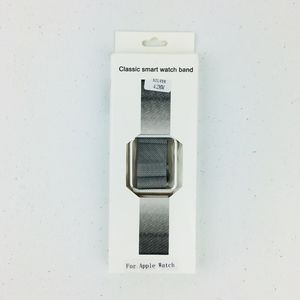 NEW Silver Apple Watch Band